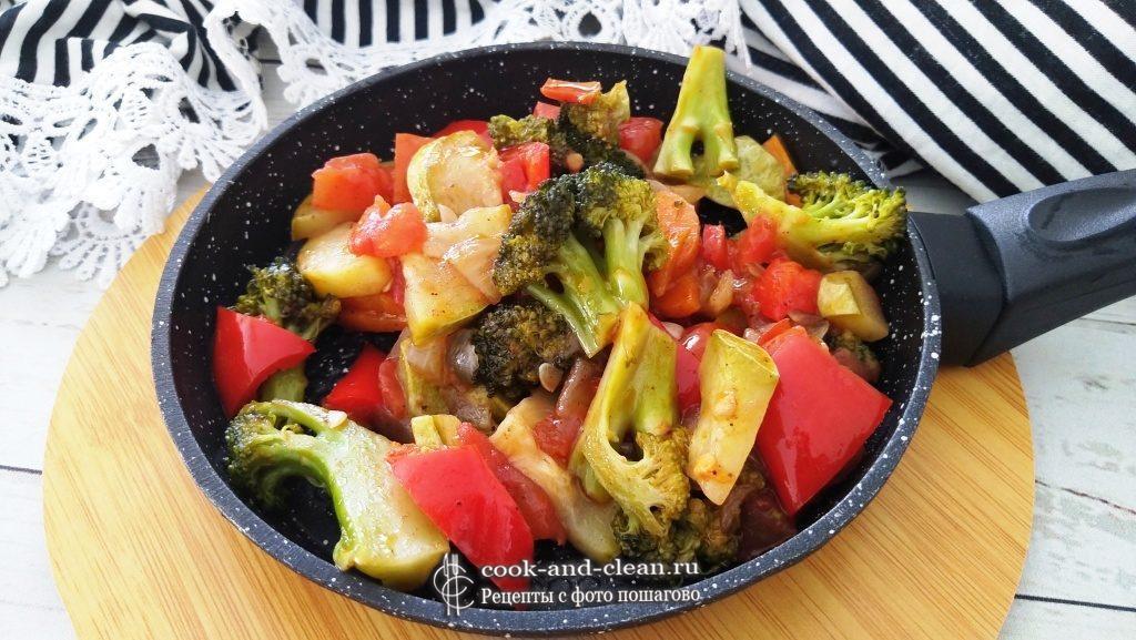 как приготовить овощное рагу с брокколи