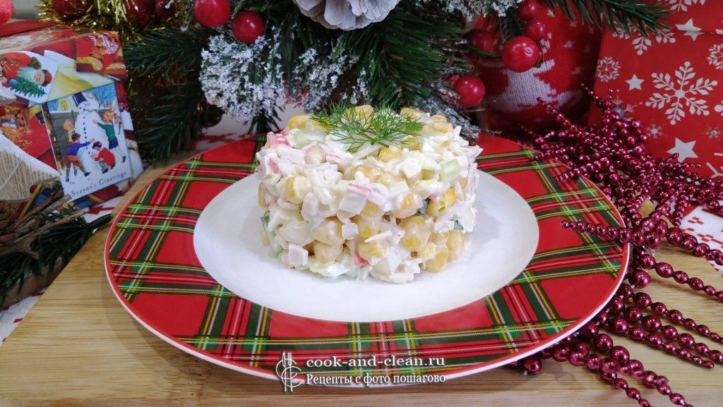 салат новогодний с крабовыми палочками