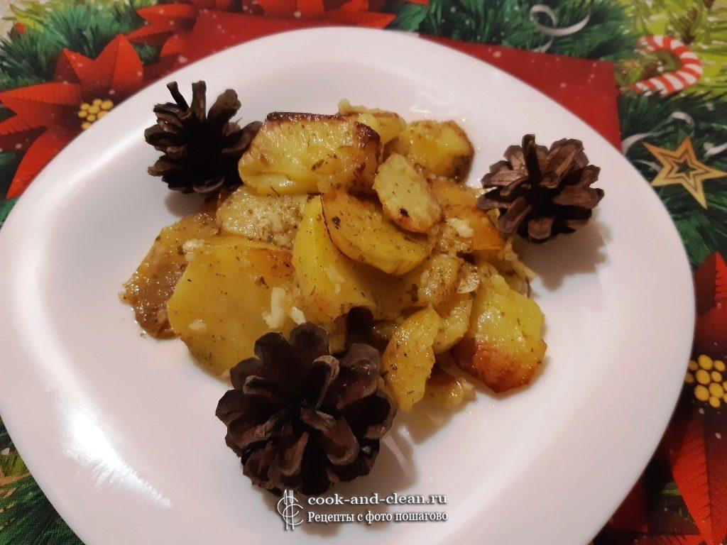 Картофель с чесноком в духовке