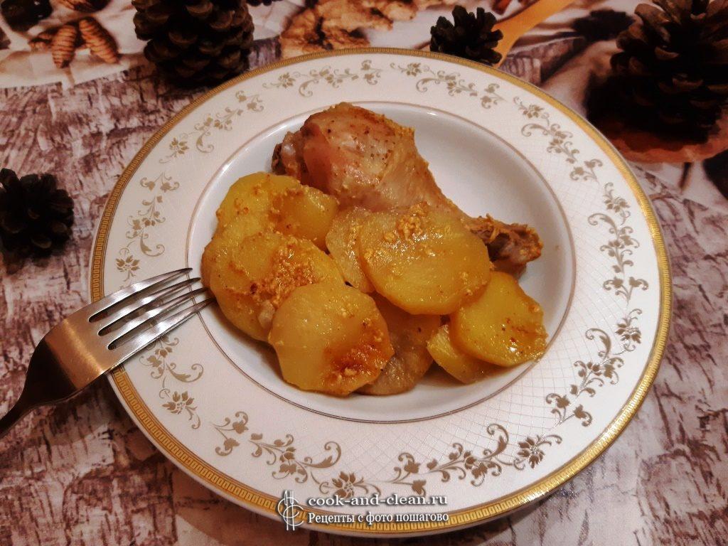 голени с картошкой в сметане в духовке