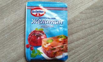 домашнее заливное из языка рецепт с фото