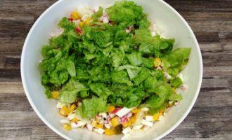 крабовый салат с солёным огурцом пошаговый рецепт