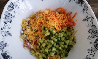 салат с корейской морковью и колбасой пошагово с фото