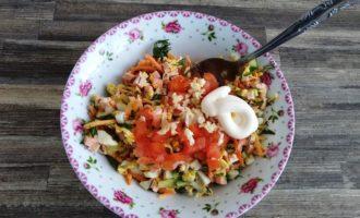 салат с корейской морковью и колбасой пошаговый