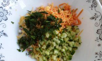 салат с сыром и корейской морковью пошагово с фото