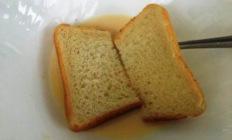Гренки с яйцом сладкие рецепт с фото