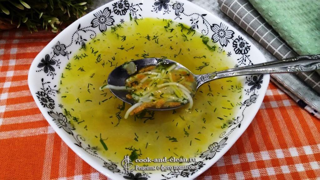 Куриный суп с вермишелью и зажаркой
