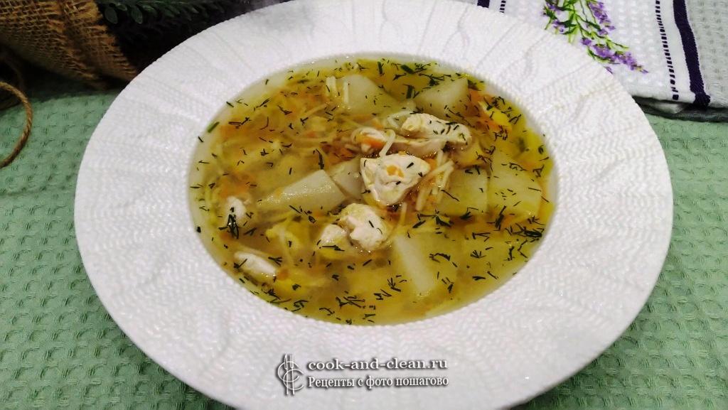 Суп куриный с вермишелью пошаговый