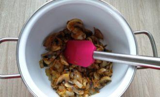 грибной суп из шампиньонов с вермишелью фото