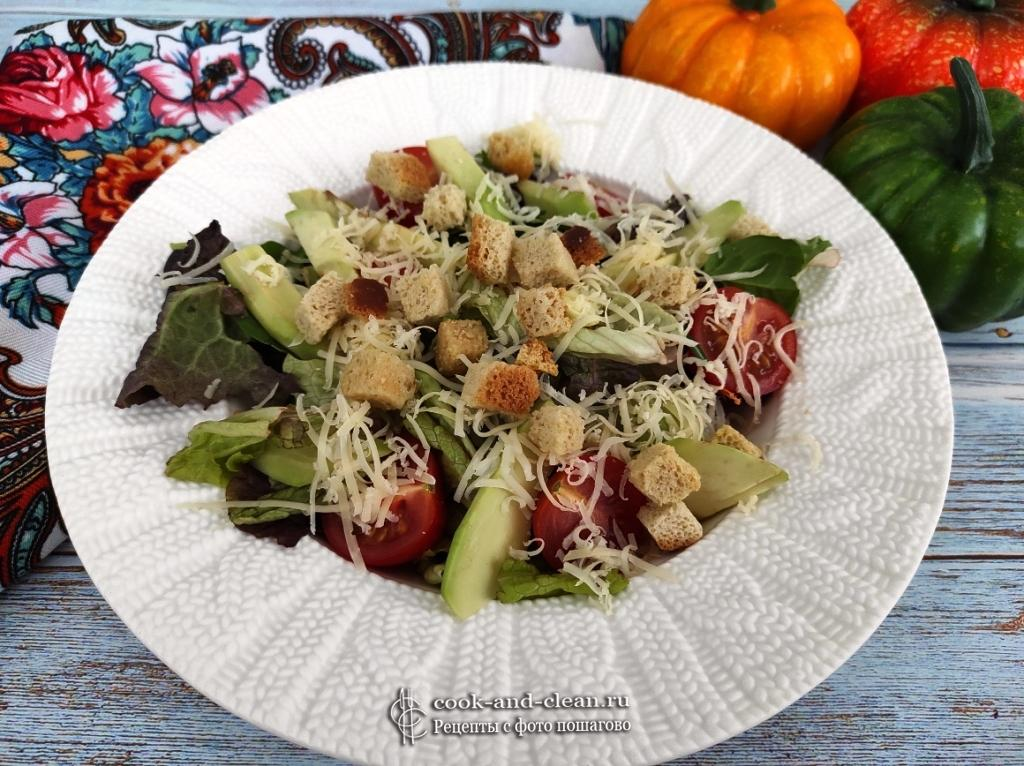 как приготовить вегетарианский салат Цезарь