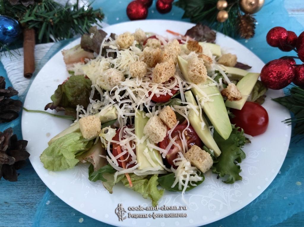 как приготовить салат Цезарь вегетарианский
