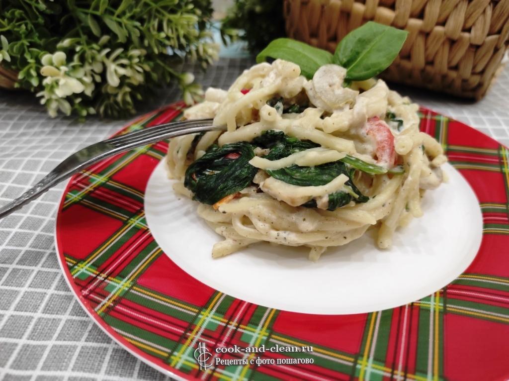 как приготовить спагетти с грибами и шпинатом