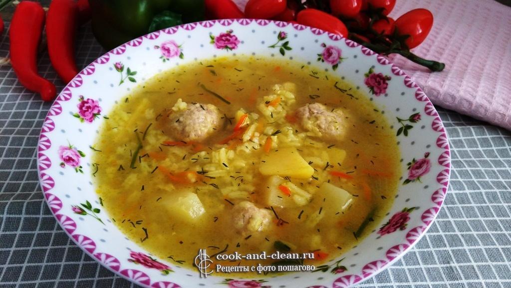 как приготовить суп рисовый с фрикадельками