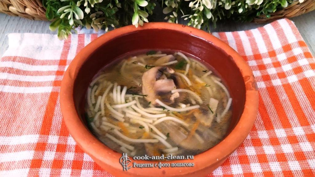 постный грибной суп с вермишелью