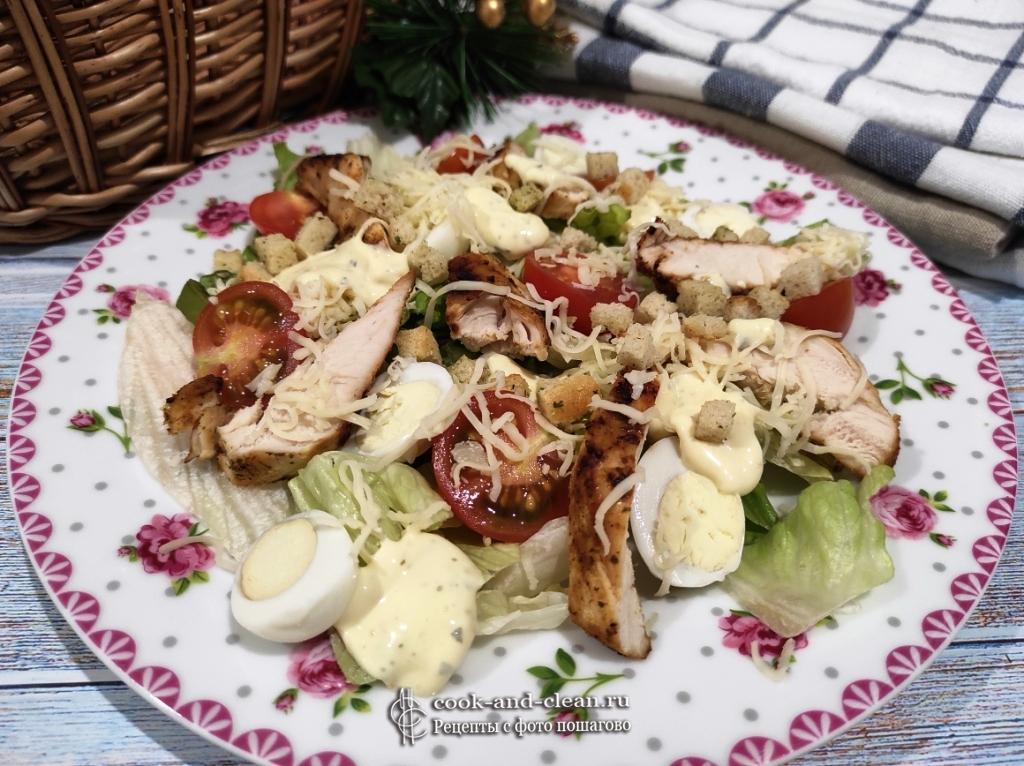 рецепт приготовления салата Цезарь с курицей