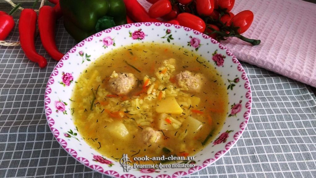суп рисовый с фрикадельками