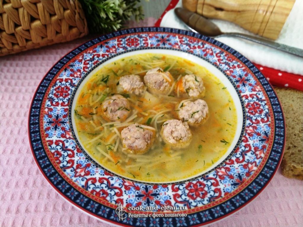 суп с фрикадельками и вермишелью рецепт