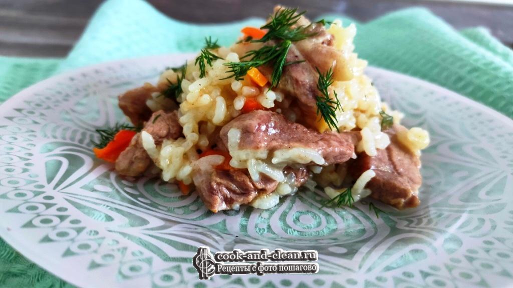домашний плов из свинины пошаговый рецепт