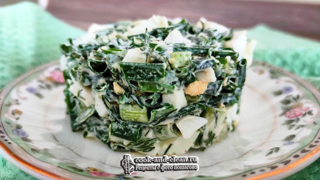 как приготовить салат с яйцом и зелёным луком
